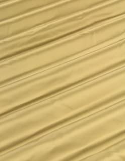 SMOOCH beige