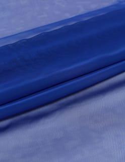 SIFONKI 4 sininen